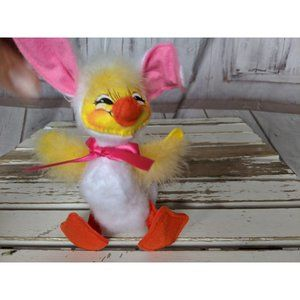 Annalee Holiday - Vintage Annalee 2013 Easter Spring Duck Bunny Ears